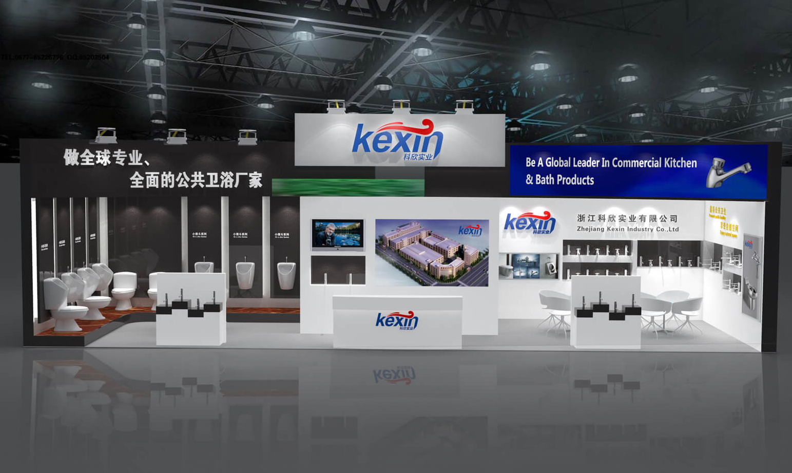 ​5.27-5.30 Shanghai New International Expo Centre Co., Ltd.